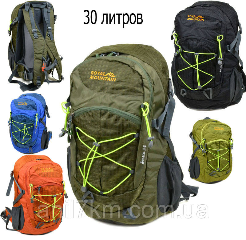 Рюкзак Туристический  Royal Mountain-30л.