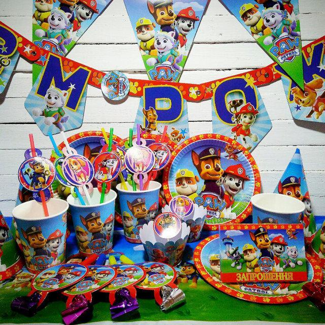 """Набор на день рождения """"Щенячий Патруль"""". Комплект из 10 наименований на УКР.языке"""
