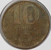 Монета Венгрии 10  форинтов  1986 г.