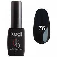 Гель-лак Kodi Professional №76 (черный, эмаль) 8 мл.