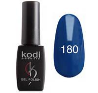 Гель-лак Kodi Professional №180 (ультрамариновый, эмаль) 8 мл.