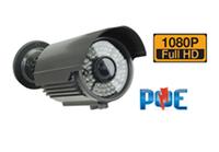 IP видеокамера TSP-6812HP