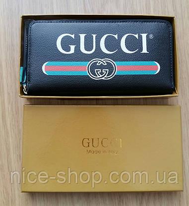 Кошелек Gucci на молнии, фото 2