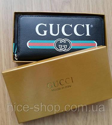 Кошелек Gucci на молнии, фото 3