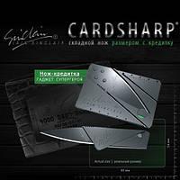 Карманный складной нож кредитка CardSharp 2.
