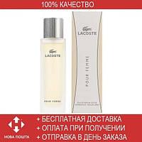 Lacoste Pour Femme Legere EDP 90ml (парфюмированная вода Лакоста Пур Фем Легер)