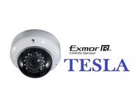 IP видеокамера наружного видеонаблюдения TSP-4812H