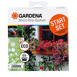 Базовий комплект для квіткових ящиків GARDENA