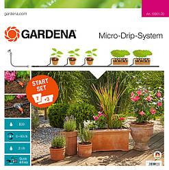 Набір GARDENA микрокапельные поливу базовий