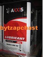 Масло гидравлическое AXXIS Hydro ISO 32 (Канистра 20л)