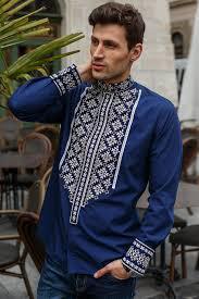 Чоловічі вишиті сорочки від нашого інтернет-магазину. Статті ... 7c3487f2a7c6f