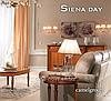 Гостиная SIENA / Сиена - классика Camelgroup