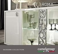 Гостиная коллекция ROMA WHITE - Modum Camelgroup