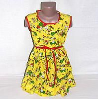 Желтое платье детское на 5-6 лет р. 110-116