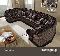 Мягкая мебель DECOR - SOFAS - коллекция диванов Camelgroup