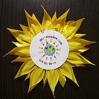 Значок Выпускник с фотографией и розеткой Солнышко, фото 1