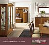 Прихожая SIENA - классический прихожий гарнитур - Camelgroup