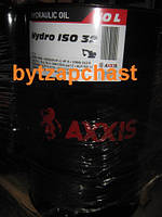 Масло гидравлическое  AXXIS Hydro ISO 32 (Канистра 60л)