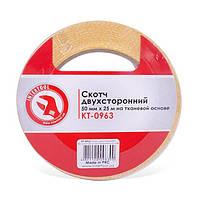 Скотч двосторонній 50 мм*25 м на тканинній основі INTERTOOL KT-0963, фото 1