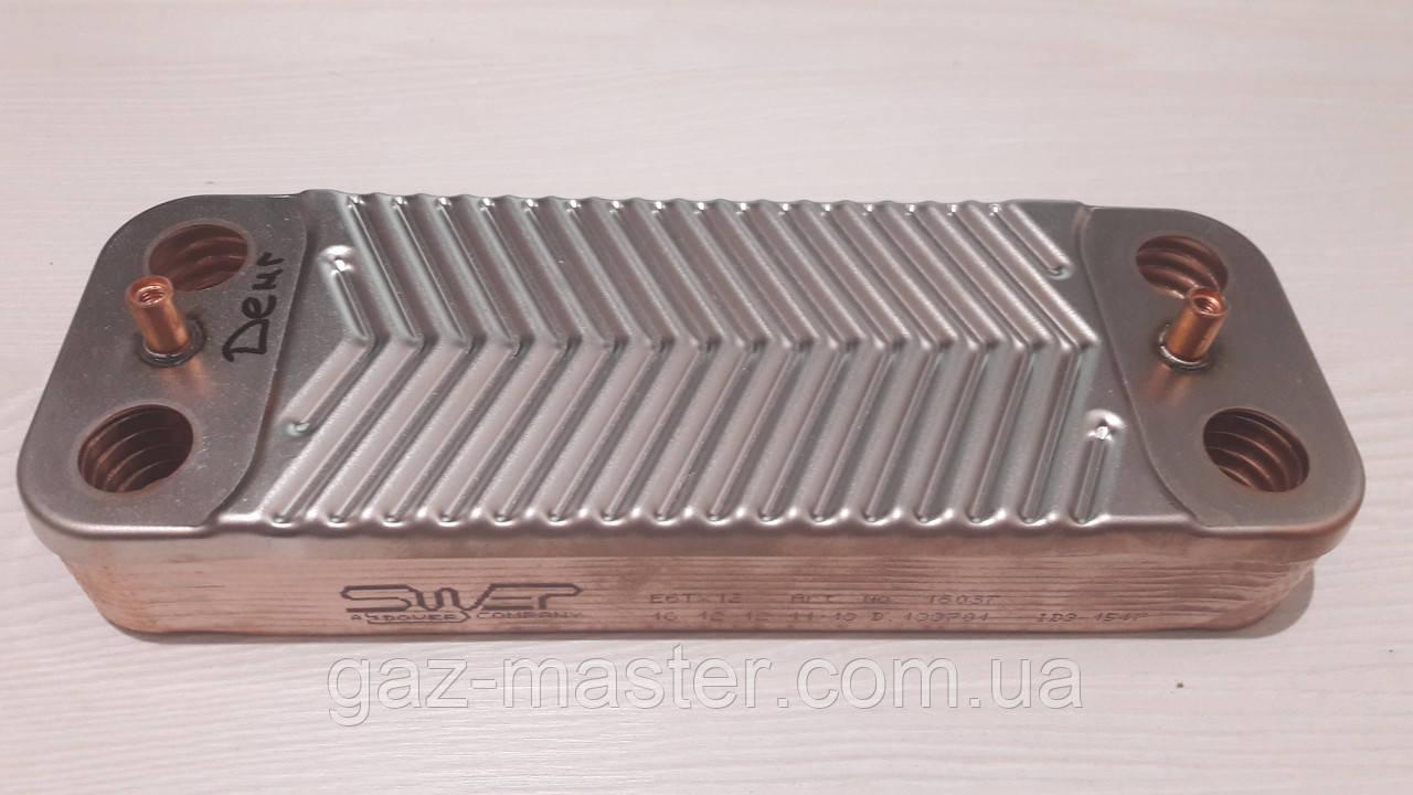 Вторичный теплообменник Protherm, Demrad Aden/Neva/Kalisto 12 пластин SWEP
