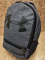 (38*26-маленький)Рюкзак спортивный UNDER ARMOUR Хорошее качество ткань катион матовый спорт городской опт, фото 1