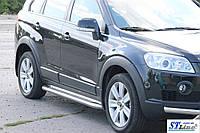 Пороги  Chevrolet Captiva 2006- /Ø50