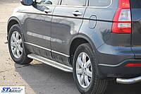 Пороги  Honda CR-V 2006-2013 /Ø50