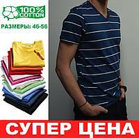 Мужская футболка в полоску, размеры:46-56, премиум качество, 100% хлопок (коттон), горловина мыс - темно-синяя