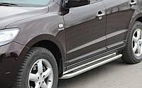 Пороги  Hyundai Santa fe 2006-2013 /Ø50