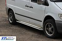 Пороги  Mercedes Vito 1996-2003 /Ø50