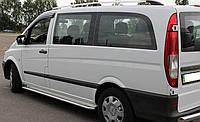 Пороги  Mercedes Vito с 2003… /длинн.база /Ø50