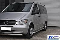 Пороги  Mercedes Vito с 2003… /кор.база /Ø50