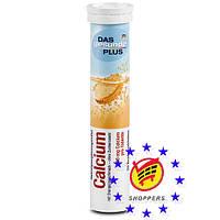 Витамины шипучие DM Calcium 20 шт (Германия)