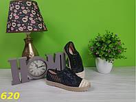 Кеды эспадрильи летние дышащие черные на соломенной платформе, стильные, женская летняя обувь, фото 1