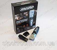 Стрижка для тварин Mesko MS 2826 з запасним акумулятором