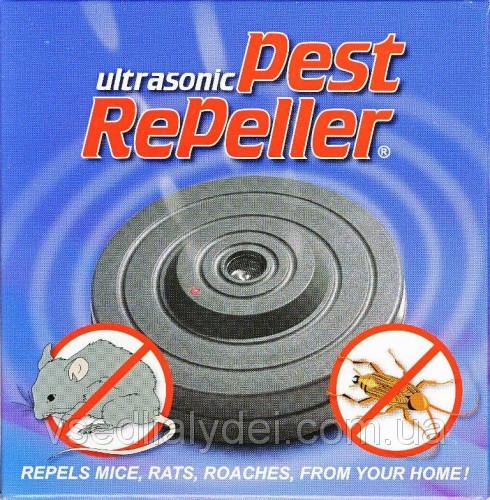 Ультразвуковой отпугиватель грызунов и насекомых  LS-925