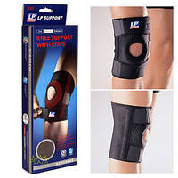 Защитный наколенник Knee Support With Stays