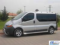 Боковые пороги  Opel Vivaro 2001-2014 /кор.база /Ø60,без проступей