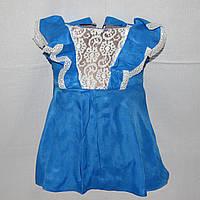 Шелковое платьице Мальвины, детское платье на 1-2 года р. 80-86