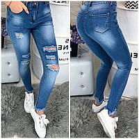 0405 Dezi (25-29, 6 ед.) джинсы женские летние стрейчевые, фото 1