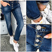 0559 PTA (25-30, 6 ед.) джинсы женские весенние стрейчевые, фото 1
