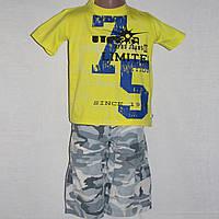 Летний комплект на мальчика 4-5 лет: футболка и бежевые шорты бермуды, р. 104-110