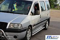 Пороги  Fiat Skudo 1995-2007 /кор.база /Ø50
