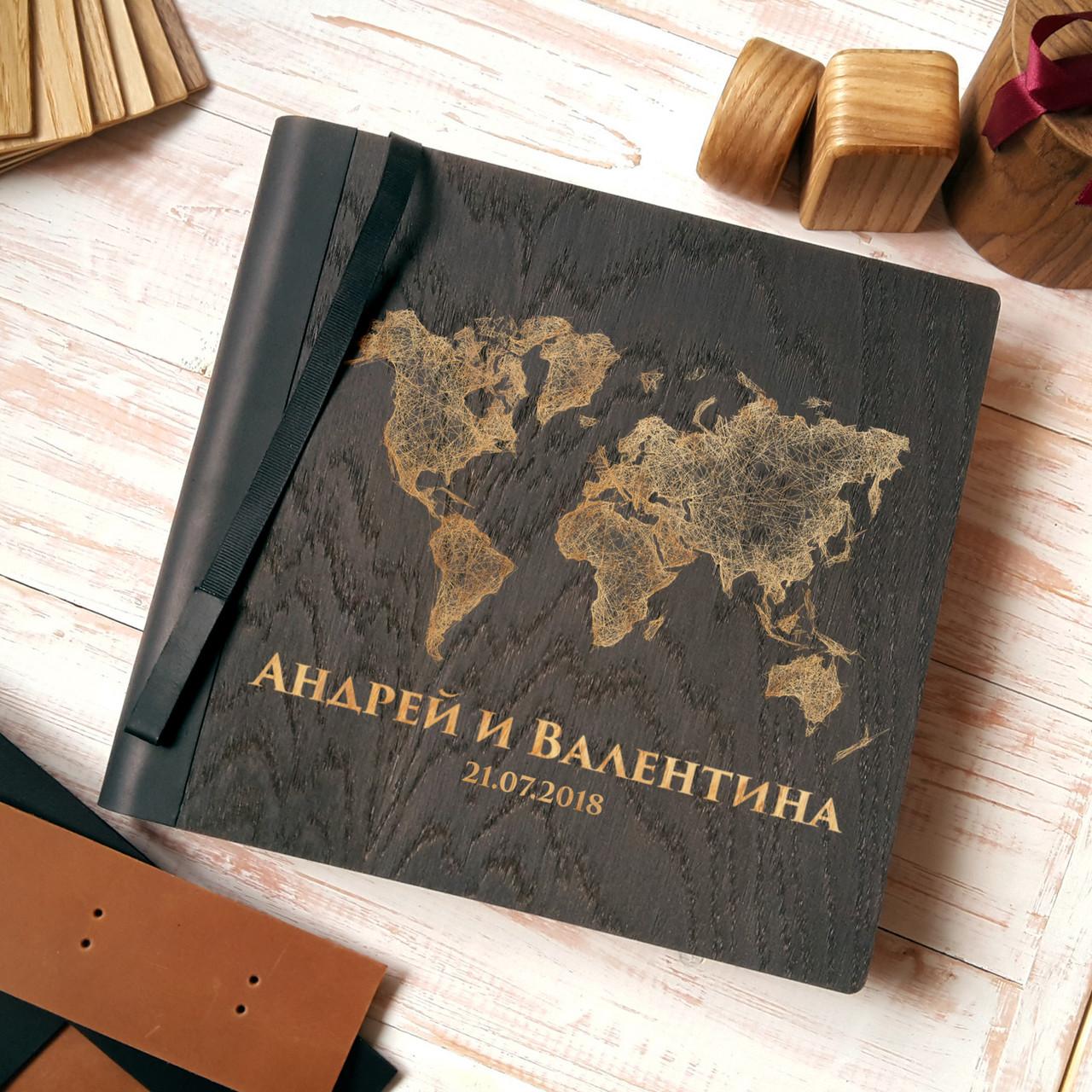"""Деревянная свадебная книга для пожеланий 22х23 см с тонированной обложкой """"Карта Мира"""""""