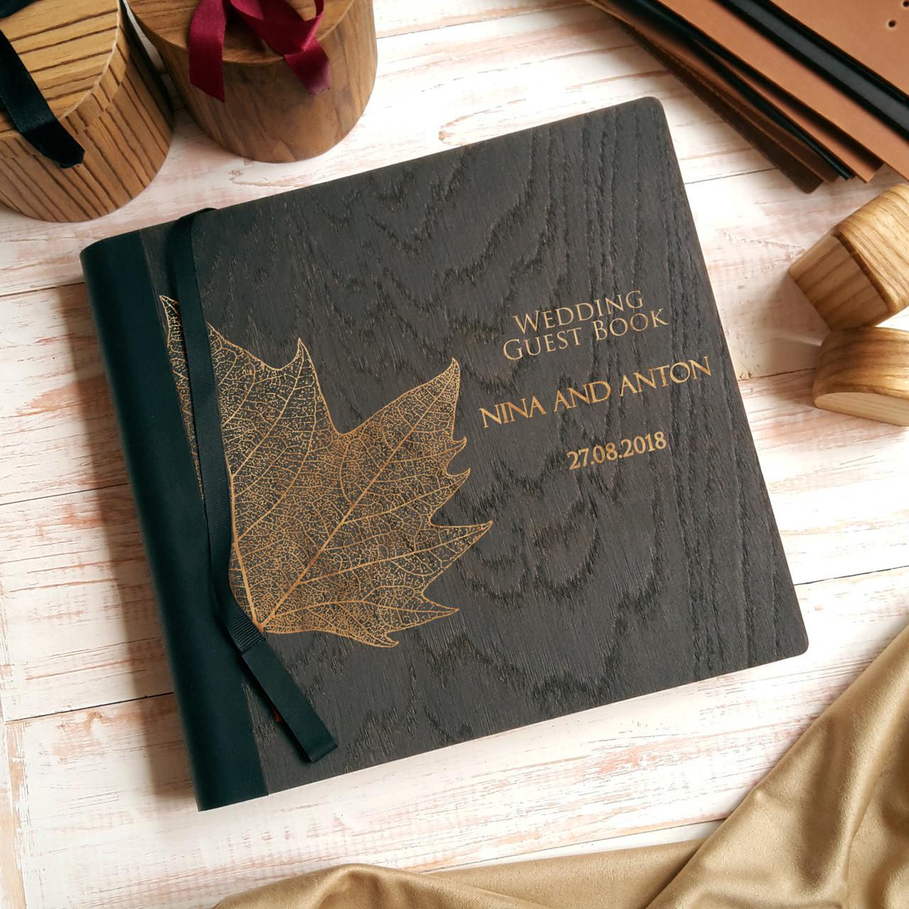 """Деревянная свадебная книга для пожеланий 22х23 см с тонированной обложкой """"Кленовый Лист"""""""