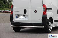 Защита заднего бампера  Fiat Fiorino с 2010… /ровная
