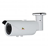 IP видеокамера для уличного наблюдения IPO-VF2MP POE 2.0