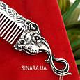 Серебряная расческа для волос Нимфа - Гребень для волос серебро, фото 4