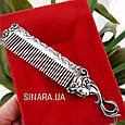 Серебряная расческа для волос Нимфа - Гребень для волос серебро, фото 6