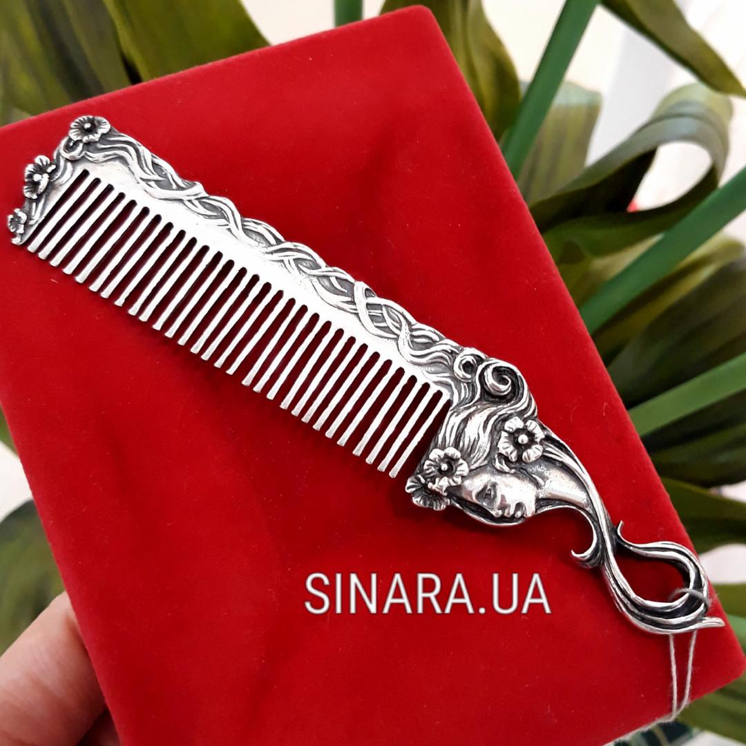 Серебряная расческа для волос Нимфа - Гребень для волос серебро